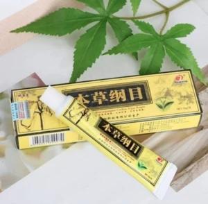 Advanced Psoriasis & Eczema Natural Herbal Cream