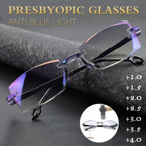 Anti-Blue Ray Progressive Far And Near Dual-Use Reading Glasses