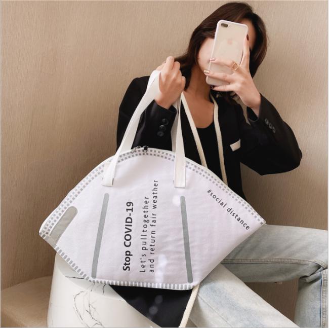 Fashion Mask Style Handbag