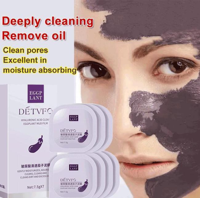 Hyaluronic Acid Eggplant Mud Mask