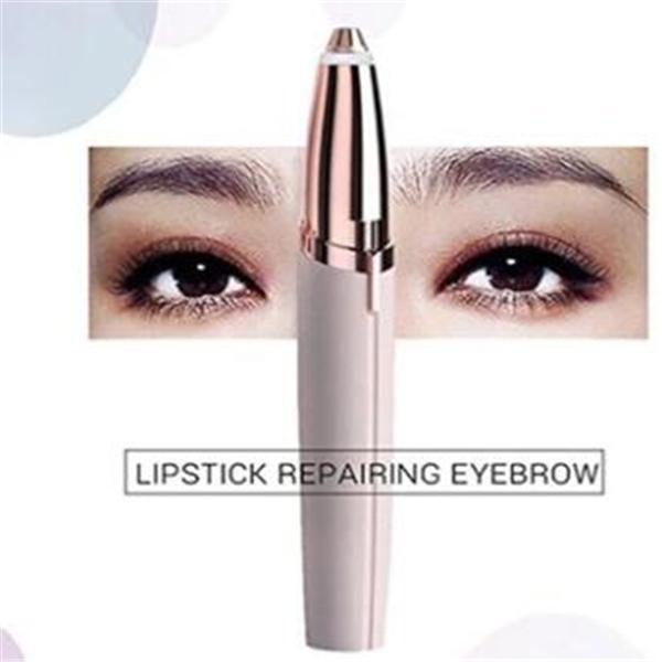 Magic Beauty Eyebrow Trimmer