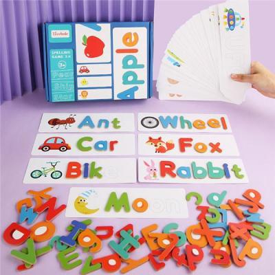 Letter Recognition Spelling Game