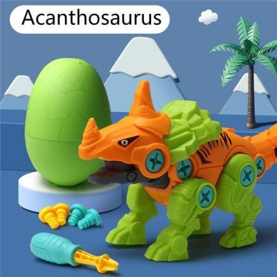 DIY Assembled Dinosaur Toy