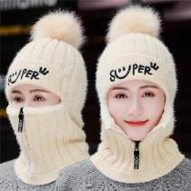 Women Knitted Winter Hat Warm Mask Hats