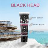 Dead Sea Mud Blackhead Remove Facial Masks