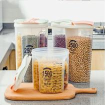 Rotating Kitchen Storage Tank Dry Food Storage Containers