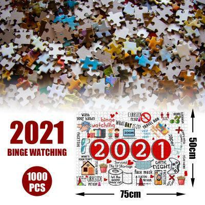 Christmas puzzle 2020