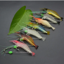 Lifelike Luminous Shrimp Lures 7pcs Set