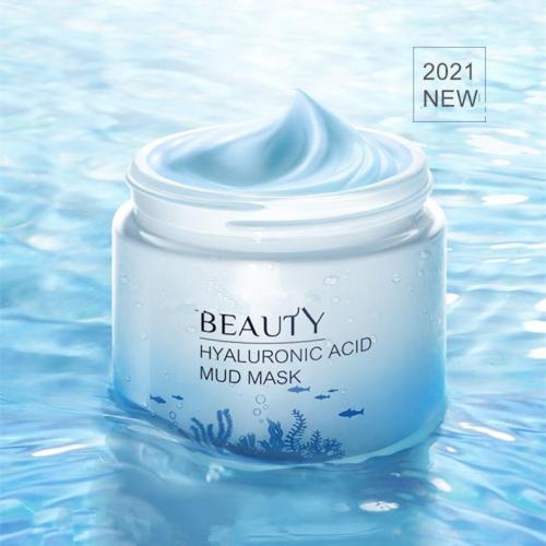 Deep Cleansing Hyaluronic Acid Mud Mask