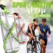 Sport Elastic Strap Cell Phone Case