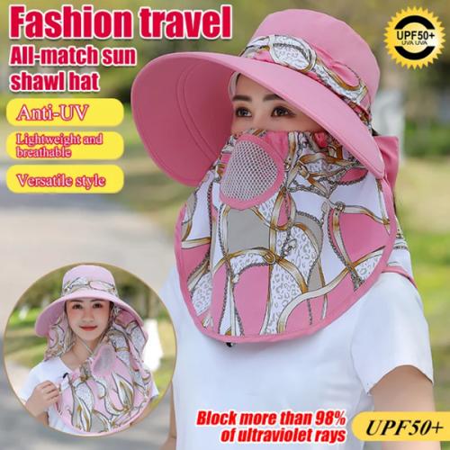 👒Fashion  Detachable Shawl Sunhat