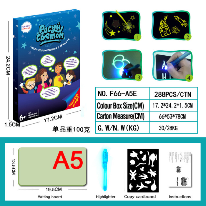 (🎅EARLY CHRISTMAS SALE ) Light Drawing- Fun And Developing Toy & Luminous Pen