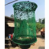 Portable Nontoxic Fly Mosquito Trap