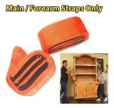 Moving Belt Adjustable Straps