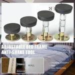 Adjustable Bed Frame Anti-shake tool