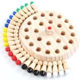 Wooden Memory Match Stick Chess
