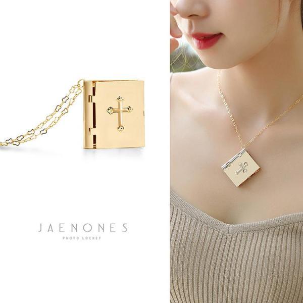 Christian Miniature Readable Bible Necklace
