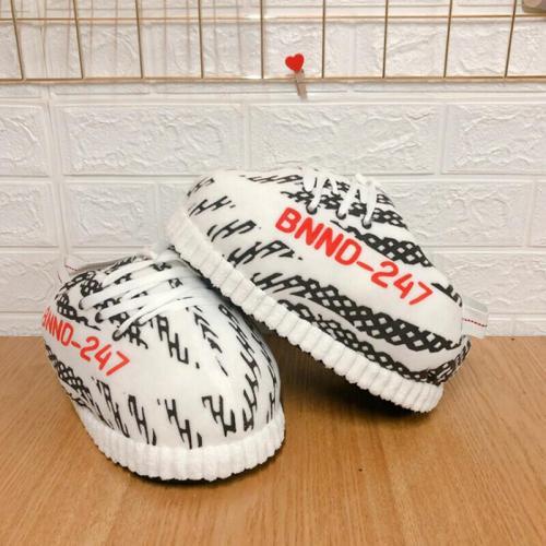 One Size Fits All | Plush Sneaker Slipper 2021