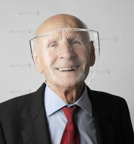 2021 NEW Fashion Style - Transparent Glasses