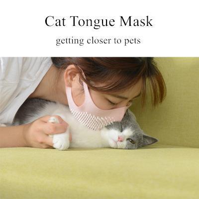 Cat Tongue Mask