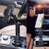 Universal Cup Holder Phone Mount!