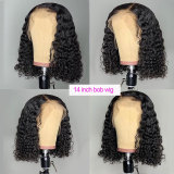 pre-plucked Deep Wave Short Bob lace front Wigs For Black Women