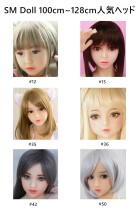 SM Doll ラブドール ヘッド単品 TPE製