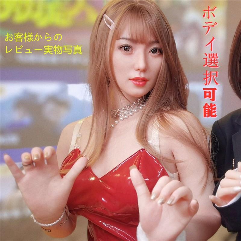 True Idols ラブドール 女優山岸逢花& Sino Doll コラボ製品 山岸逢花ヘッド ボディ選択可能 組み合わせ自由 フルシリコン製