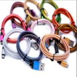 New Striped Braided Cable for Android / iPhone / Type C models