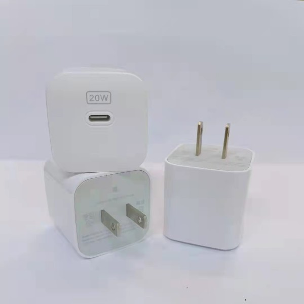 PD Charger Fast charging Real 20W Wall Charger