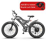 All Terrain Electric Mountain Bike S18