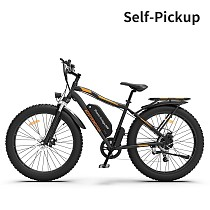 Electric Mountain Bike S07-B
