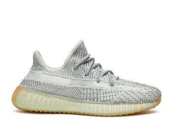 Yeezy Boost 350 V2 Shoes  Yeshaya  – FX4348