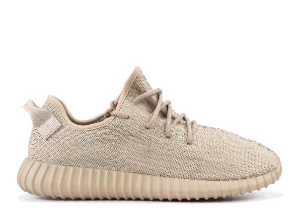 Yeezy Boost 350 Oxford Tan Shoes - AQ2661