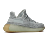 Yeezy Boost 350 V2 Shoes Reflective  Yeshaya  – FX4349