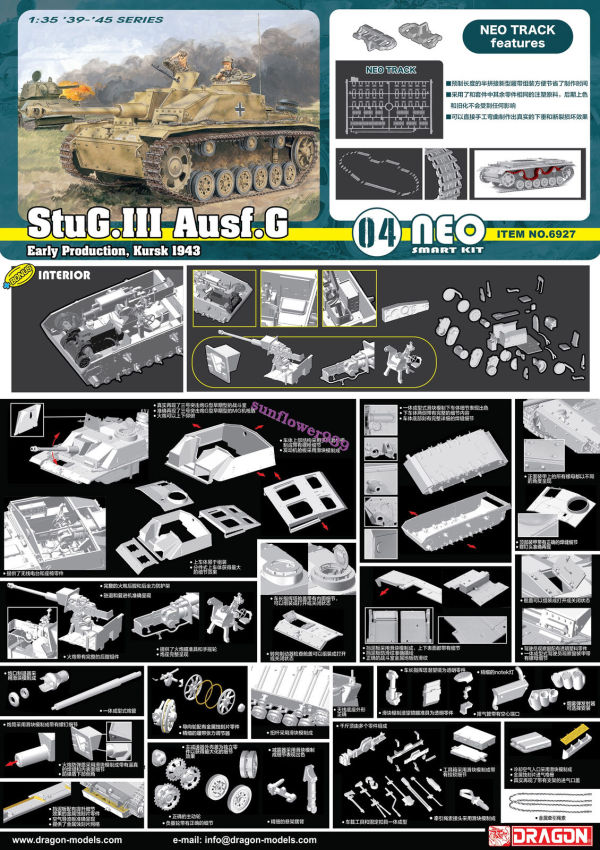 Dragon Models 6927 1/35 STUG.III AUSF.G EARLY PRODUCTION,KURSK 1943 NEO SMARTKIT