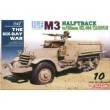 DRAGON 3598 1/35 IDF M3 HALFTRACK w/20mm HS.404 CANNON