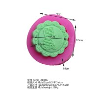 DIY Cake Mold AL016