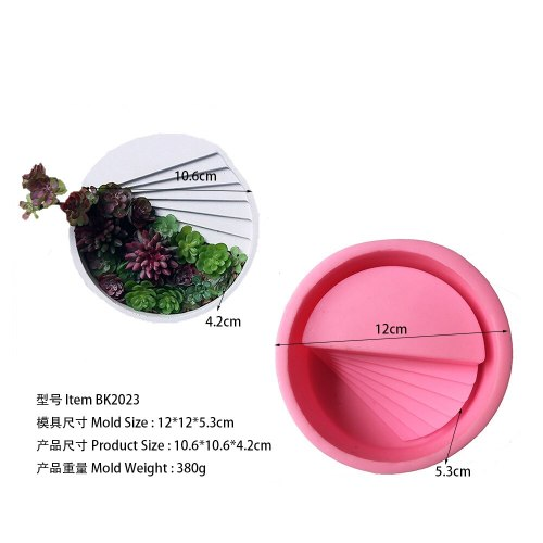 BK2023 Small house staircase cement flowerpot