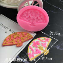 BK1009 3 Hand Fan Silicone Mold