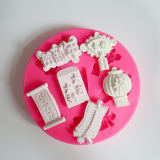 BK1032 New Year's Greetings  Fondant