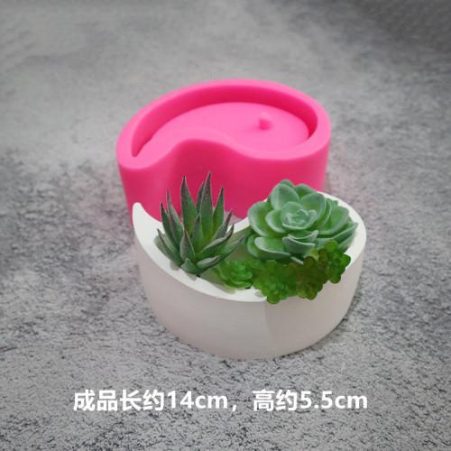 BK2022 Taiji cement flowerpot silica gel mold multi meat personality pot