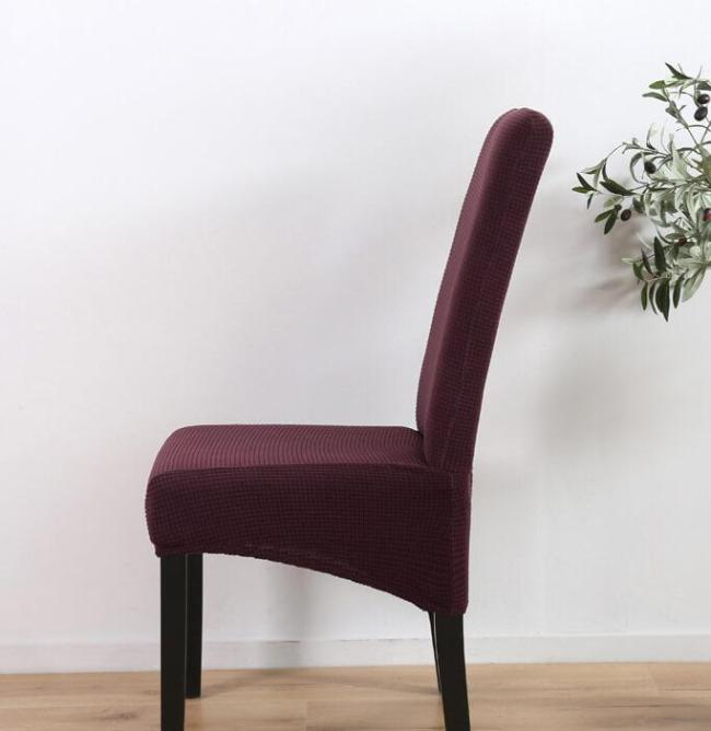 Elastic Dining Chair Cover【BUY 6 FREE SHIPPING】