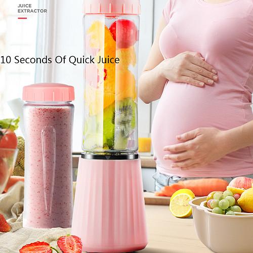 300ML Household Portable Juice Blender Cup Fruit Small Blender Bottle Multi-Function Soy Milk Machine Rechargeable Water Bottle