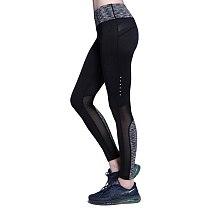 Women Leggings Sporting Pocket Yoga Pants Push Up Mesh Pants Sexy Hips Fitness Running Leggings Quick Dry XL Exercise Trousers