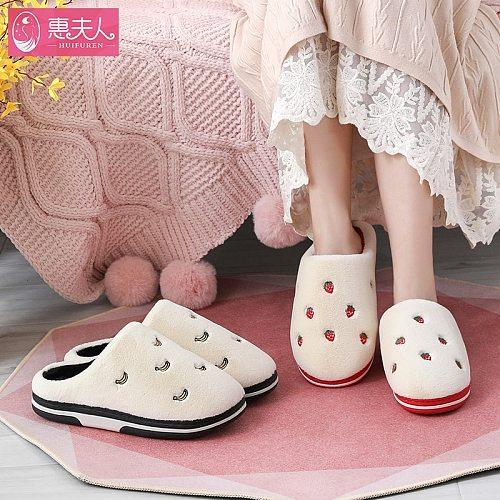 Fashion Fruit Indoor Slippers Women Warm Plush Home Slipper Anti-slip Soft Lovers Winter Shoes Banana Cherry Ladies Slides SH450