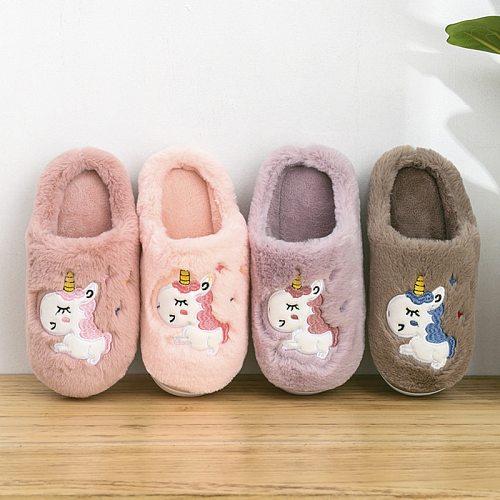 Winter Indoor Warm Children Fur Slippers Cute Unicorn Cartoon Boys Girls Bedroom Slippers Non-slip Home Plush Kids Shoes
