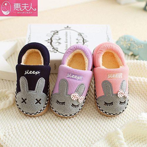 Children Indoor Slippers Cartoon Style Infant Winter Warm Shoes Kids Home Slipper Slip On Boys Girls House Floor Slipper SH08171