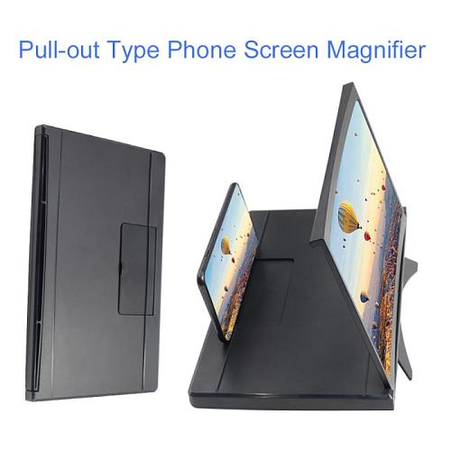 12 Inches Portable 3D Mobile Phone Screen Amplifier Portable Universal Screen Magnifier Magnifying Glass Screen Expander