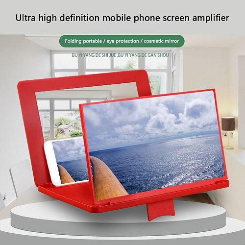 Universal 12'' 3D HD Screen Magnifier HD Folding Screen Amplifier Mobile Phone Magnifying Glass Stand Smart Phone Bracket Holder